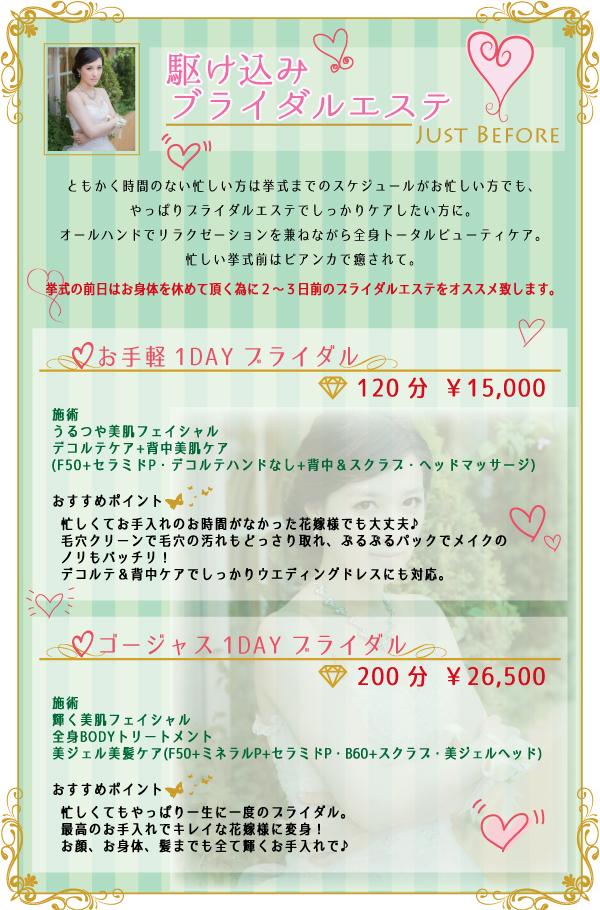 new_menu6