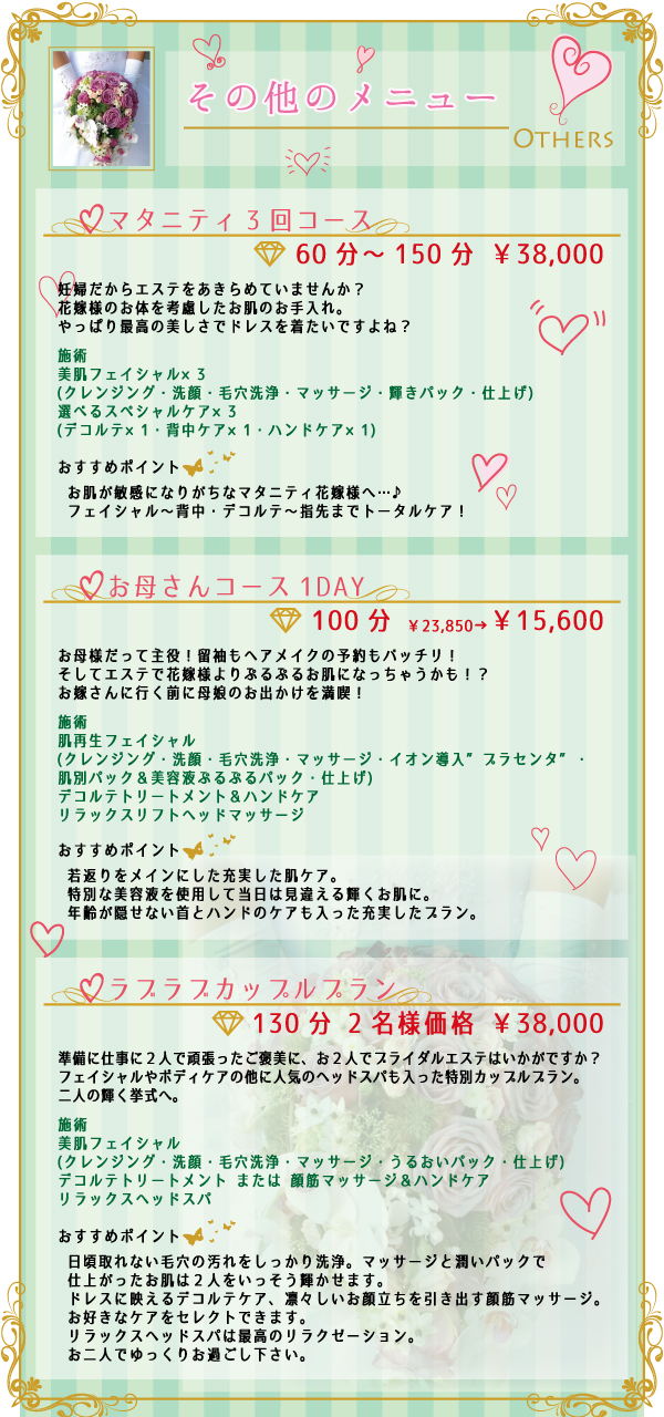new_menu8